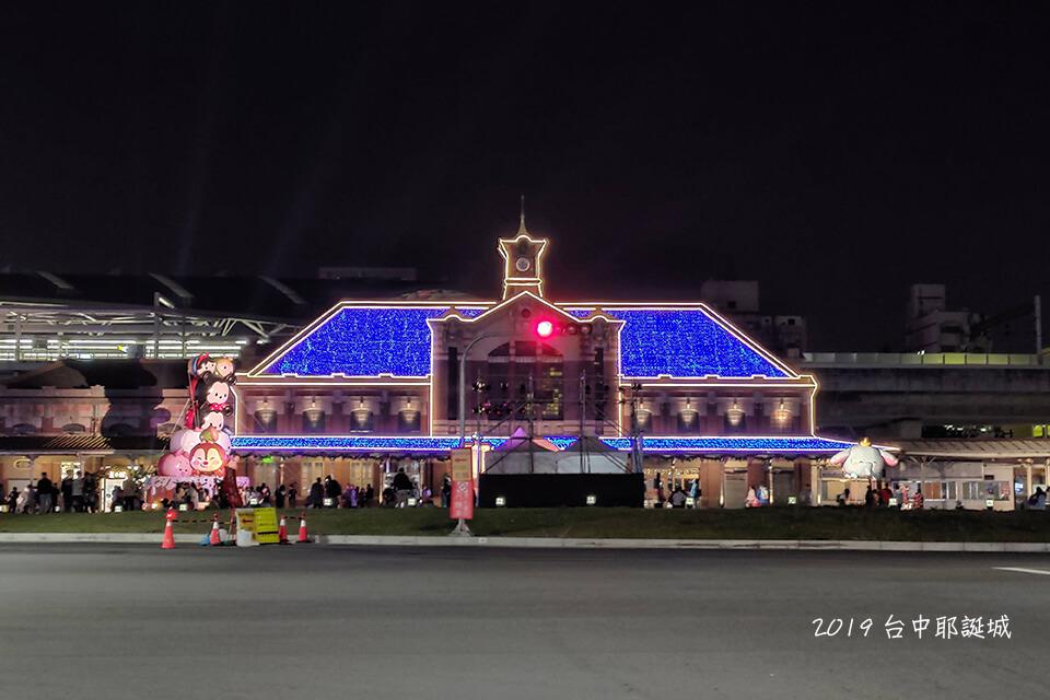 2019台中聖誕節
