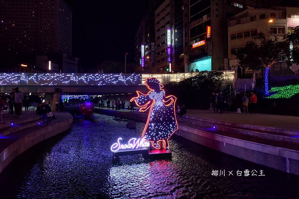 台中耶誕節活動-白雪公主