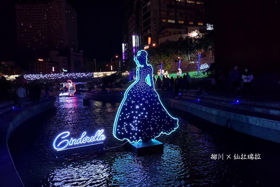 台中耶誕節活動-仙杜瑞拉