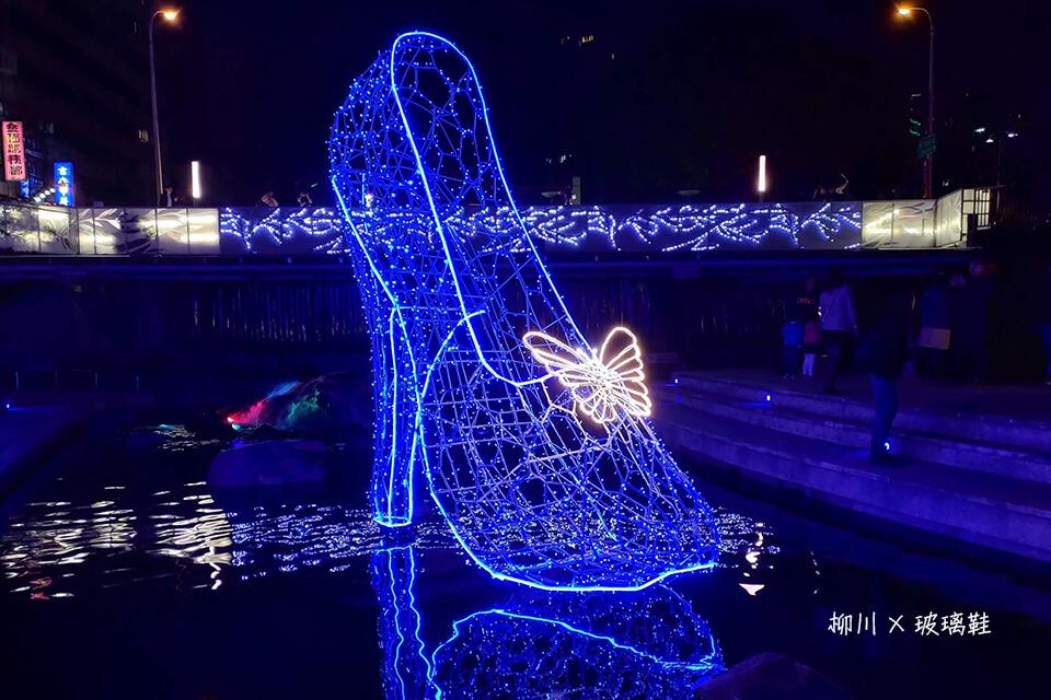 台中耶誕節活動-仙杜瑞拉玻璃鞋