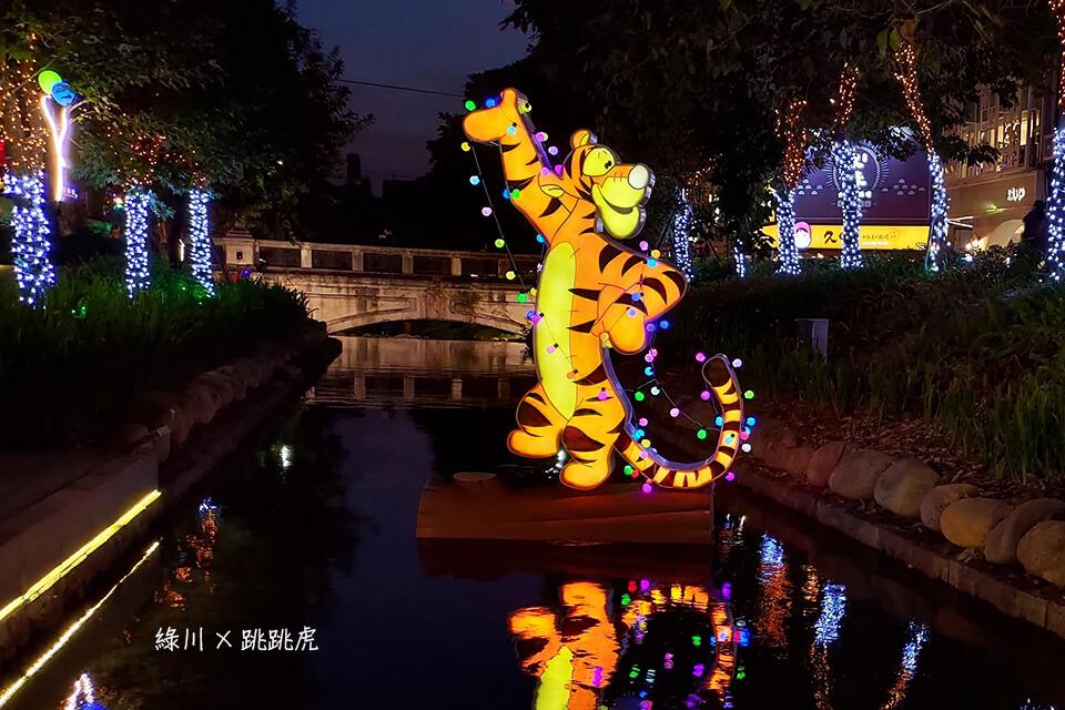台中綠川聖誕節活動-跳跳虎