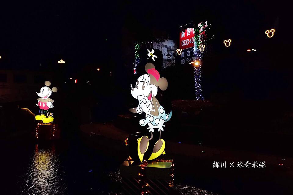 台中綠川聖誕節活動-米奇米妮