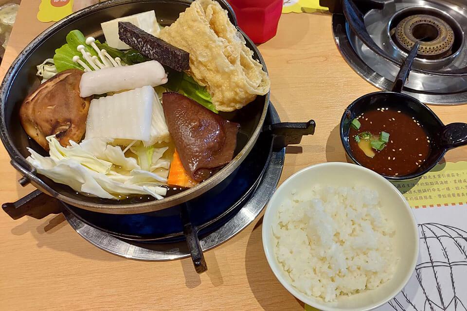 台中大樂鍋 商業午餐 NT.139