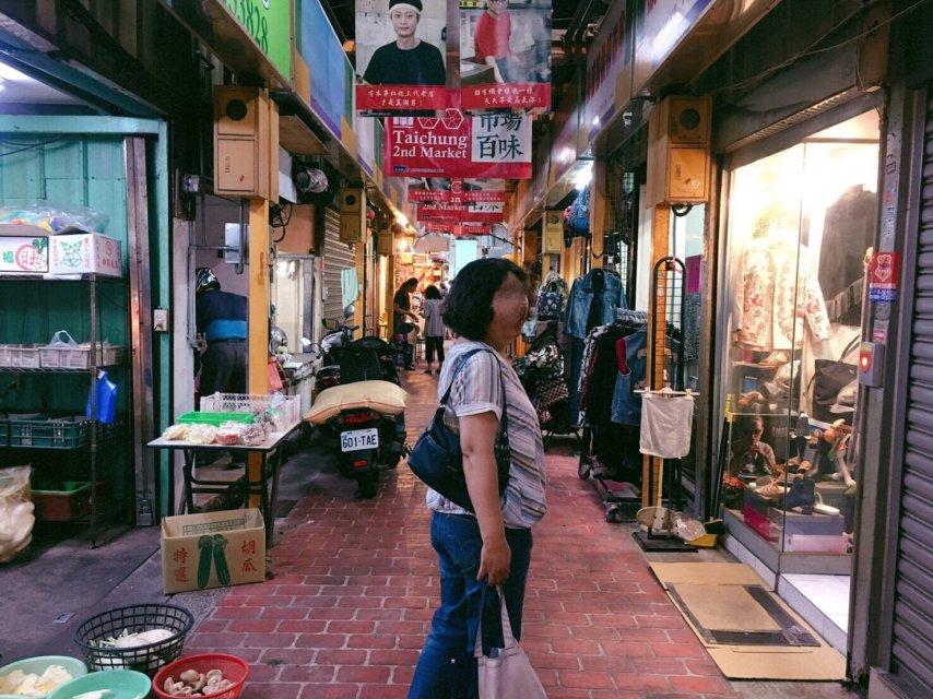 台中半日遊_台中第二市場