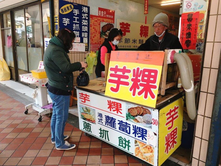 台中在地美食_第二市場早餐_芋粿張