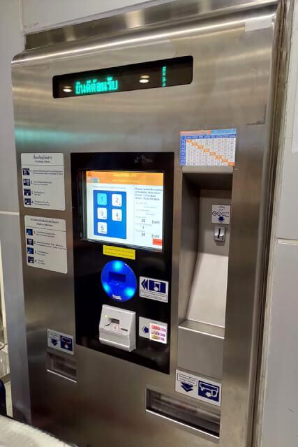 曼谷機場快線教學—機場輕軌的票怎麼買?