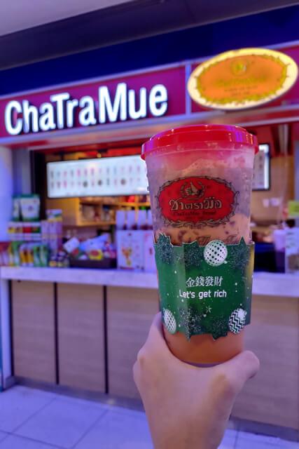 bkk機場手標泰式奶茶
