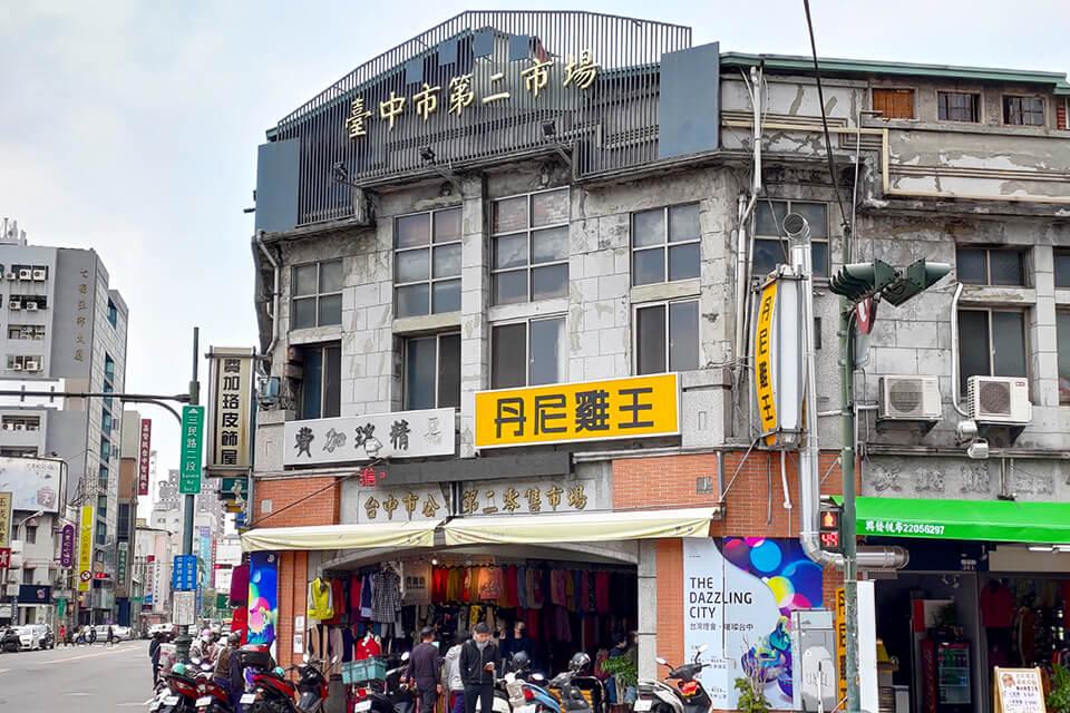 台中公車一日遊 第1站:台中第二市場