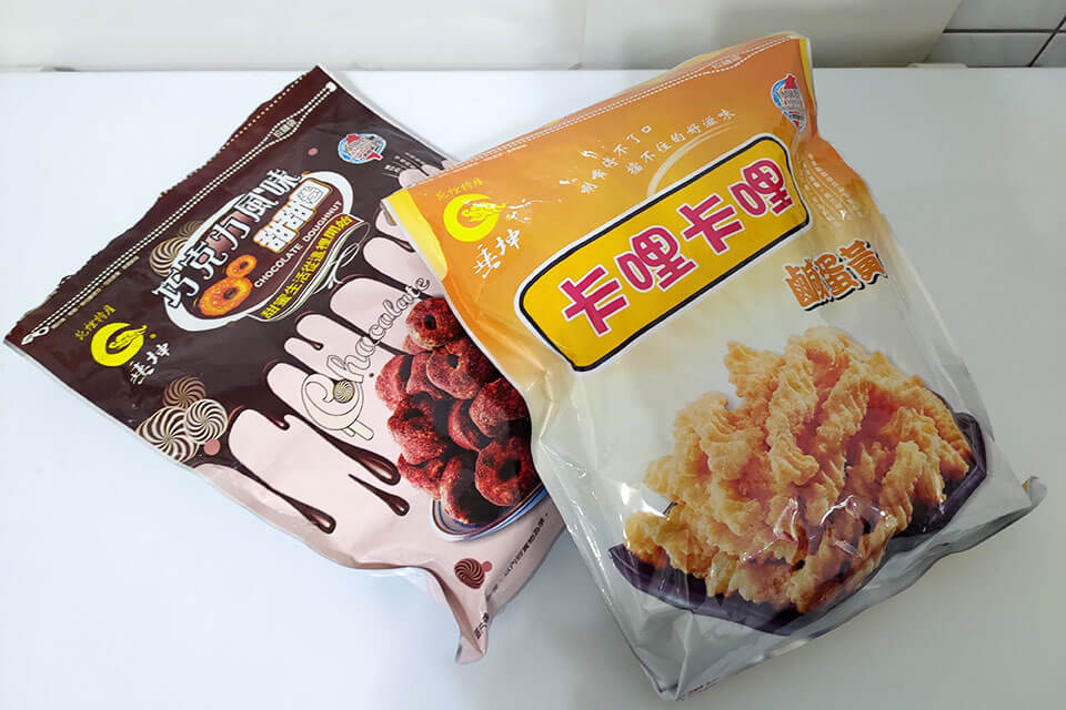 垂坤的零食中,我最推薦是這兩包