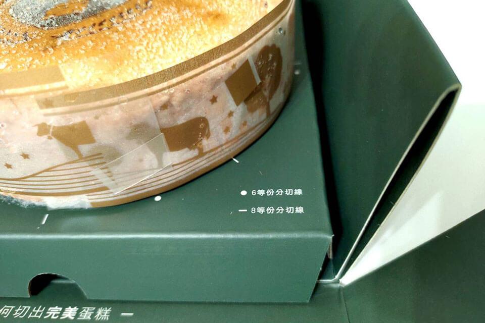 玫瑰女王乳酪蛋糕