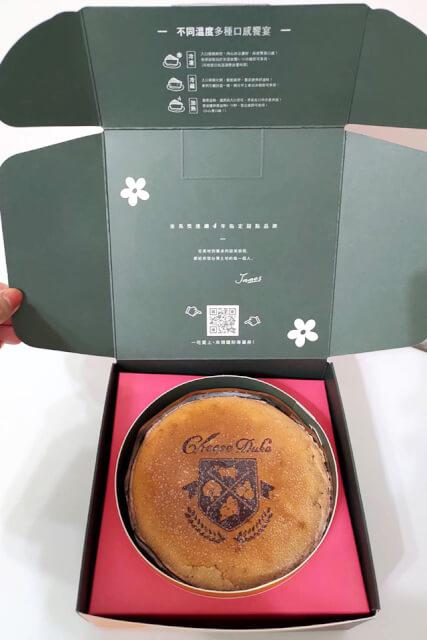起士公爵南國玫瑰女王乳酪蛋糕