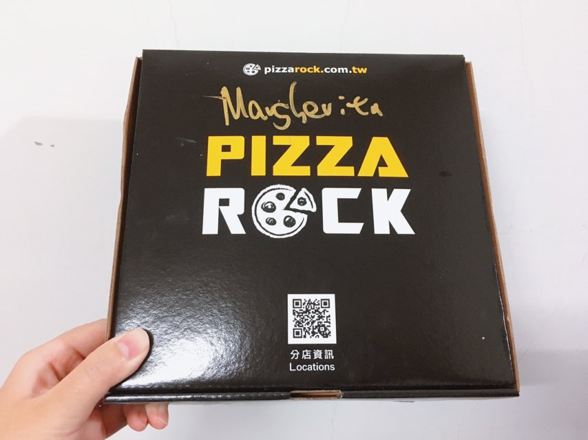 #台中披薩 #pizza rock #rock pizza #uber外送