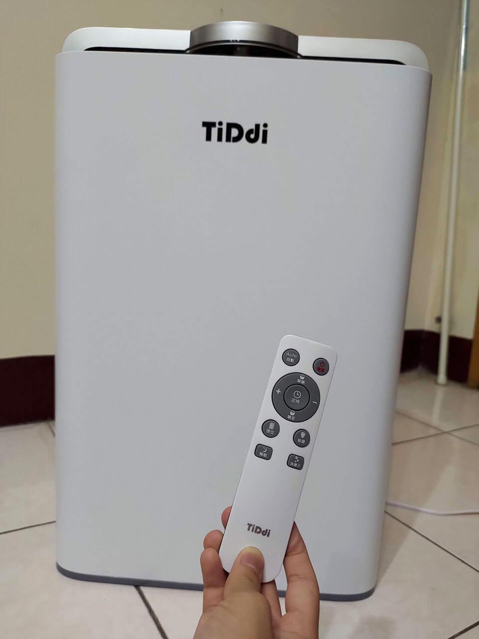 TiDdi空氣清淨機與遙控器