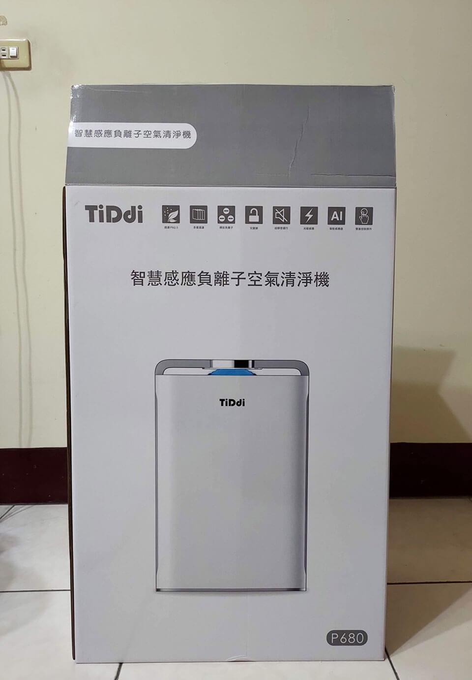 TiDdi空氣清淨機 P680內箱