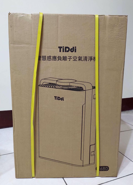 TiDdi空氣清淨機 P680外箱
