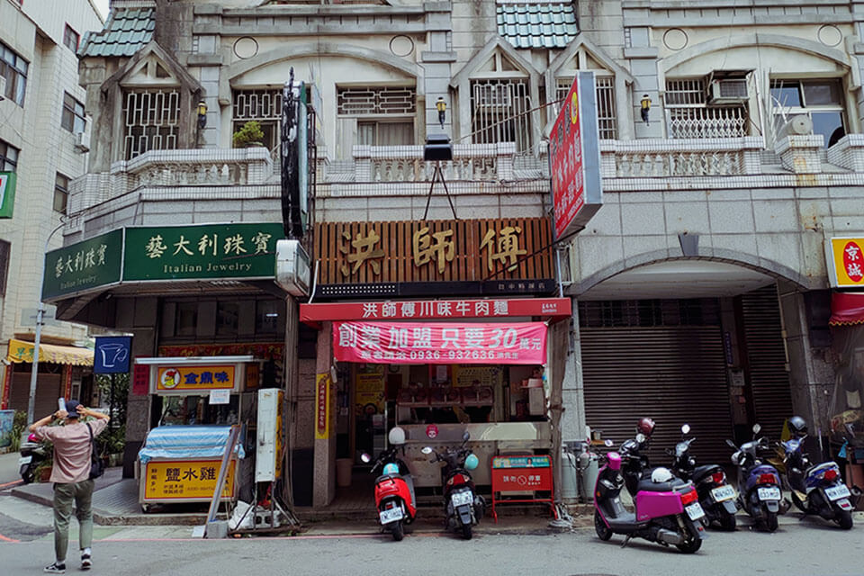 台中西區牛肉麵ㄧ洪師傅川味麵食館