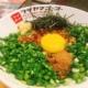 富士山55沾麵_台中公益路美食