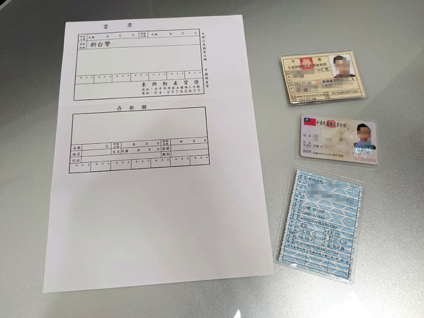 當鋪機車借款必備:身分證、駕照及行照
