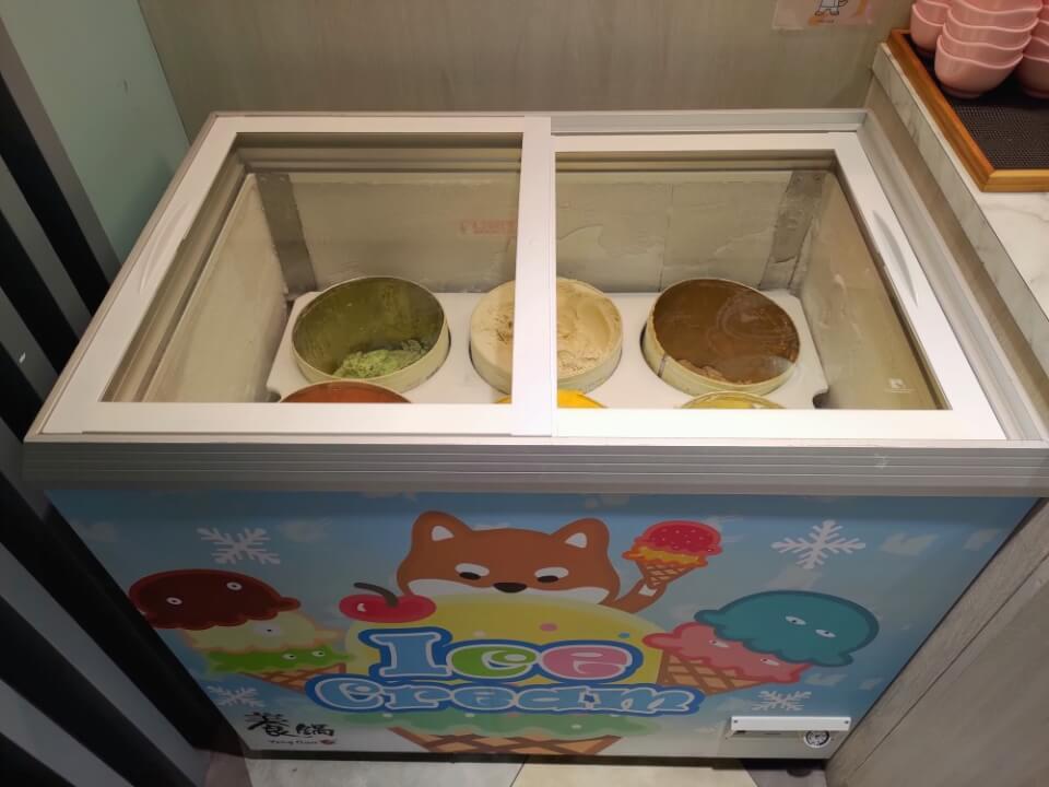 彰化養鍋冰淇淋