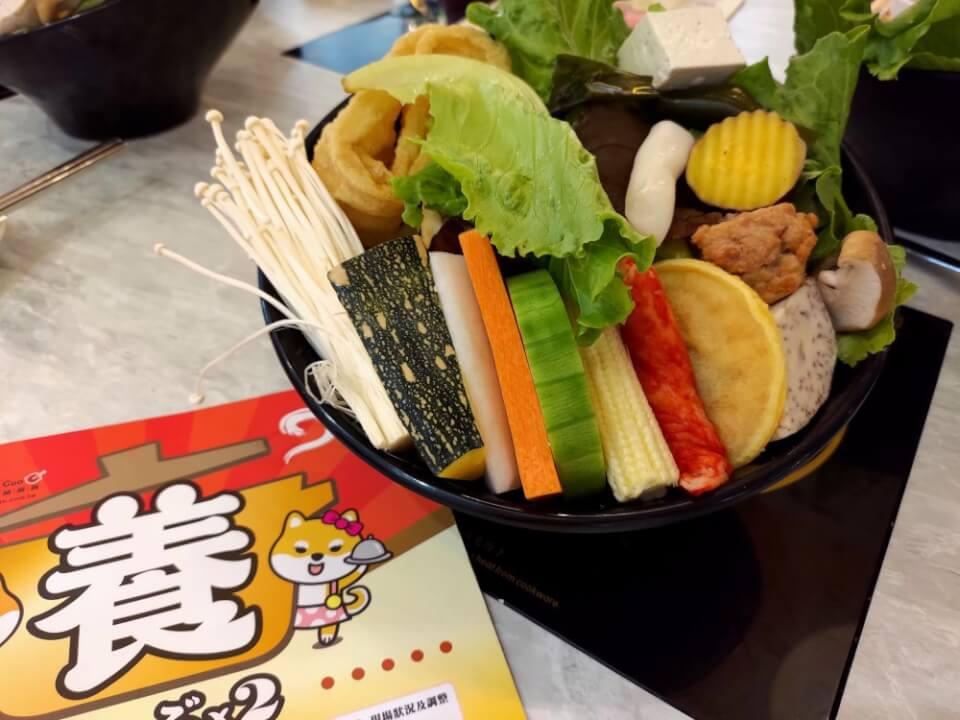 彰化養鍋菜盤