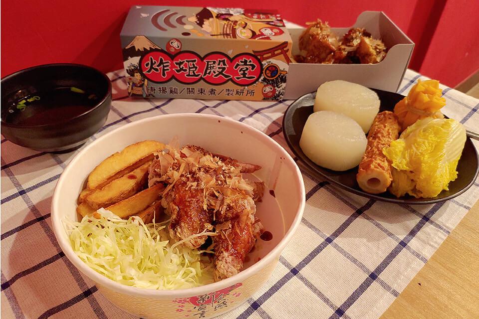 台中炸物-雙姬分享餐 NT.370