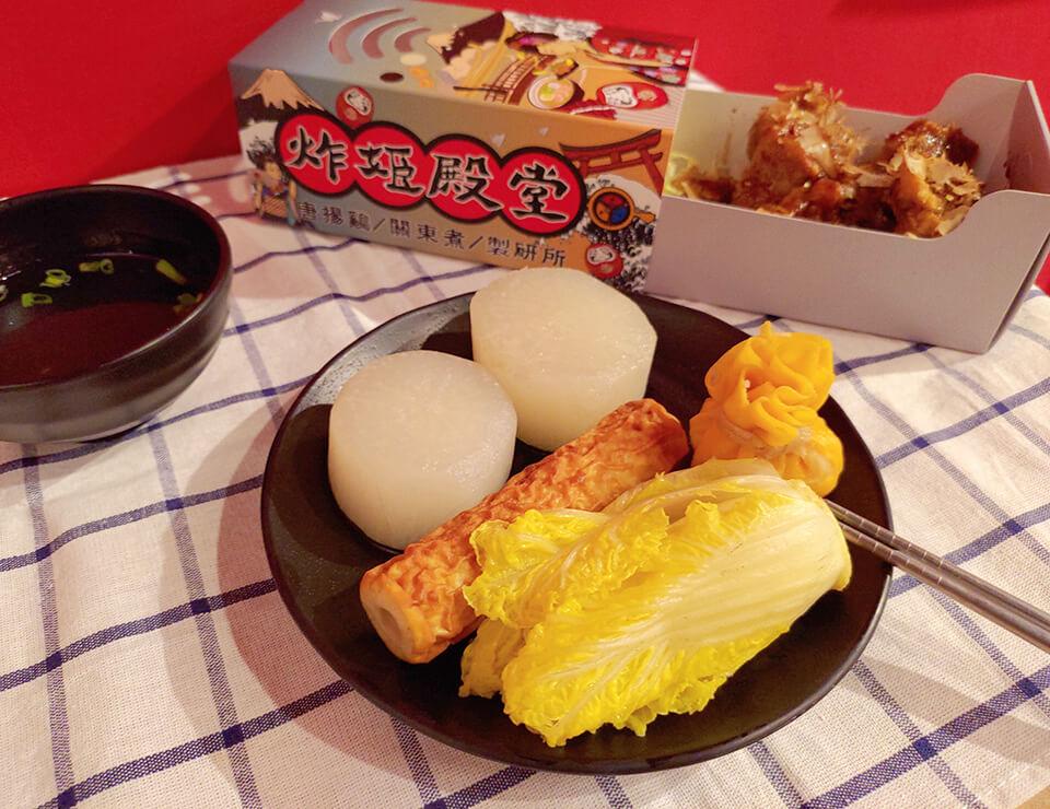雙姬分享餐 NT.370