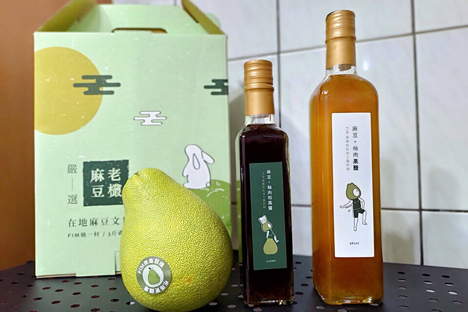 「秋柚好食輕禮盒」的內容物