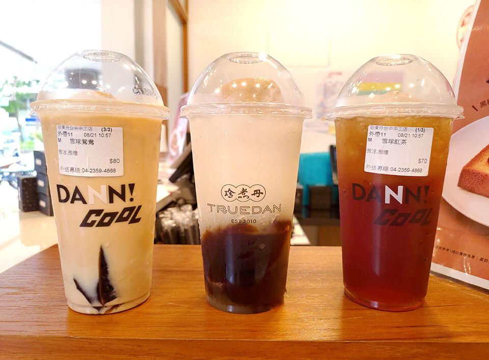 中科飲料店推薦-珍煮丹 & CAFEIN的聯名新品
