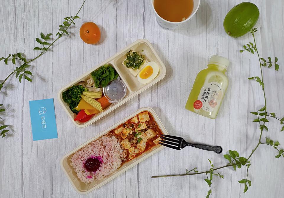彰化健康餐盒-和風麻婆豆腐餐盒