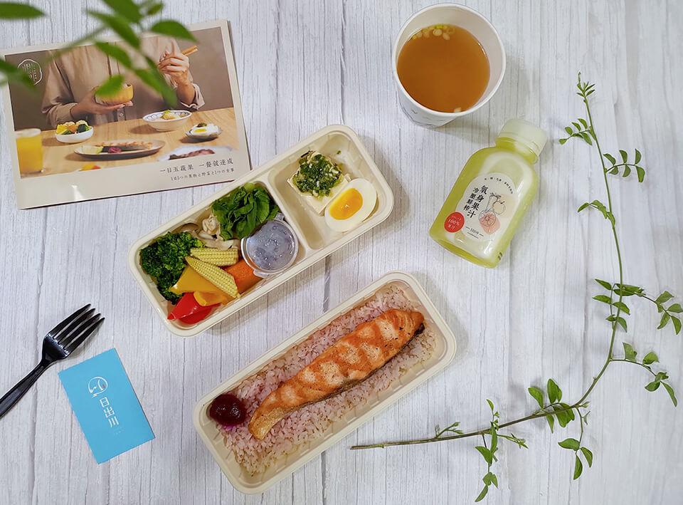 彰化健康餐盒-紋烤鹽麴鮭魚餐盒