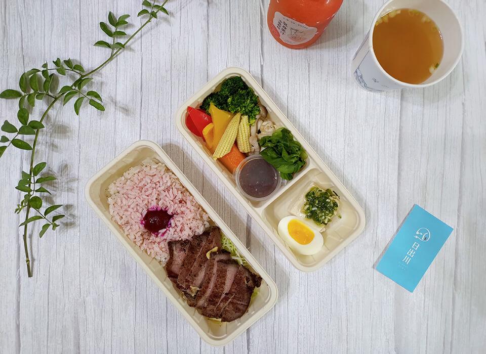彰化健康餐盒-蒜香舒肥沙朗牛餐盒