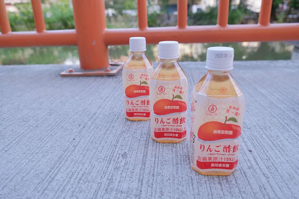 工研蘋果即飲酢(350ml)